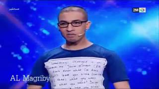 سكيتش يــسار لموت ديال ضحك على حال الرياضة المغربية JADID YASSAR 2016