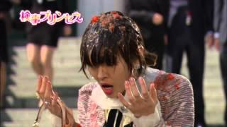 「検事プリンセス」 DVD発売中! ☆「華麗なる遺産」製作チーム最新作! ...