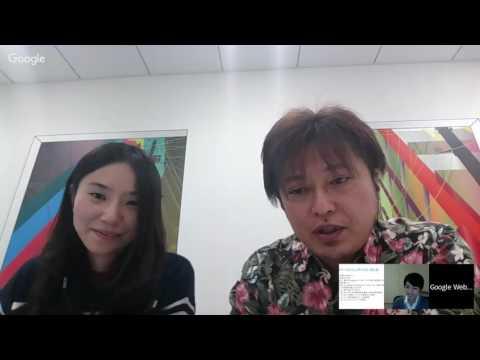 Japanese Webmaster Office Hours(ウェブマスター オフィスアワー 2016 年 12 月 7 日)