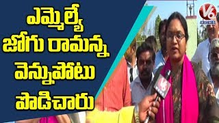 Adilabad TRS Ex Chairperson Manisha Face To Face Over Nomination Withdraw | V6 Telugu News