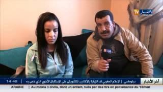 سيدي بلعباس: تلميذة تتعرض للضرب المبرح من طرف مدير ثانوية عبد الحميد إينال