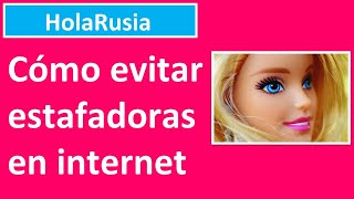 ¿Cómo evitar a las estafadoras en Internet? Estafas en pájinas de matrimonio #estafadoras