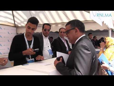 تسجيل المؤتمرين ...التكنولوجيا في خدمة المناضل التجمعي