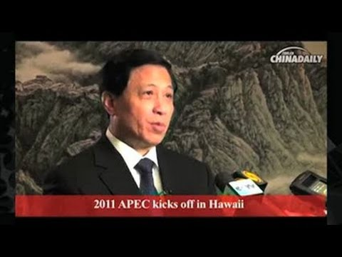 Chinese president at APEC summit