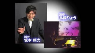 今年も開催します無声映画。豪華3本立て。 弁士坂本頼光さんによるメッ...
