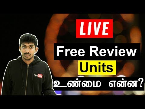 TTG Special Live| Free Review Units| உண்மை என்ன?