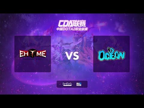EHOME vs Ocean vod