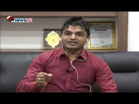 विवादपछि गायक पशुपति शर्मा पहिलो पटक न्यूज–२४ टेलिभिजनमा - NEWS24 TV