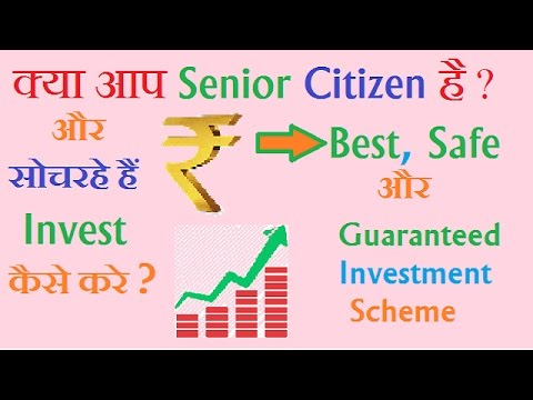 How to Invest | Best Senior Citizen Investment scheme | हिंदी मैं | Investment Ideas Episode #1