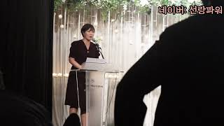 쉐라톤호텔_호텔예식 진행영상/주례없는예식 여자사회자中韩…