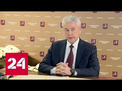 Собянин: Москве удалось избежать худшего сценария по COVID-заболеваемости - Россия 24
