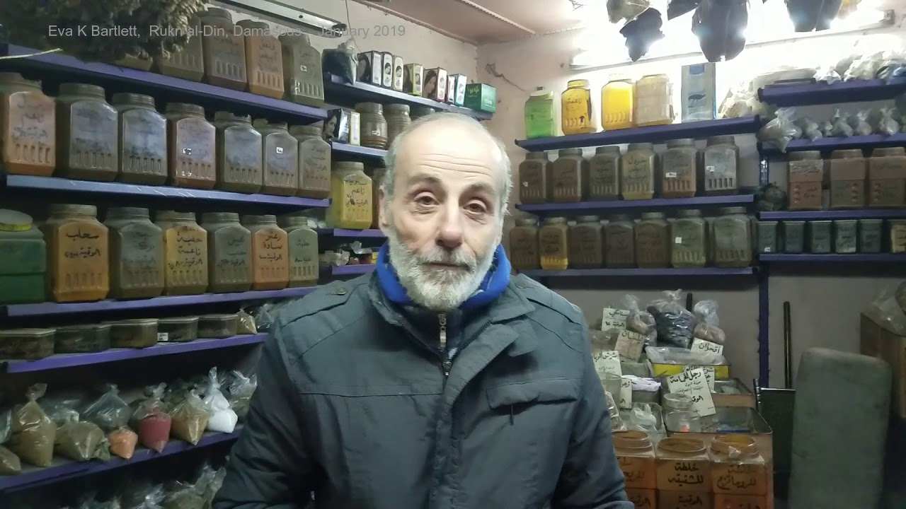 """Herbal Medicine Man: """"All The Countries All Around The World Participated in Destroying Syria"""" #Herbalmedicine"""