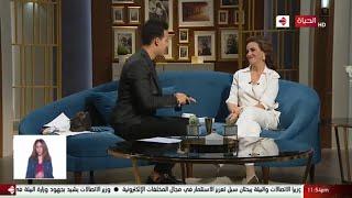 عمرو الليثي || برنامج واحد من الناس - الحلقة 12 - الجزء 3 - لقاء عزام و النجمة ريهام عبد الغفور