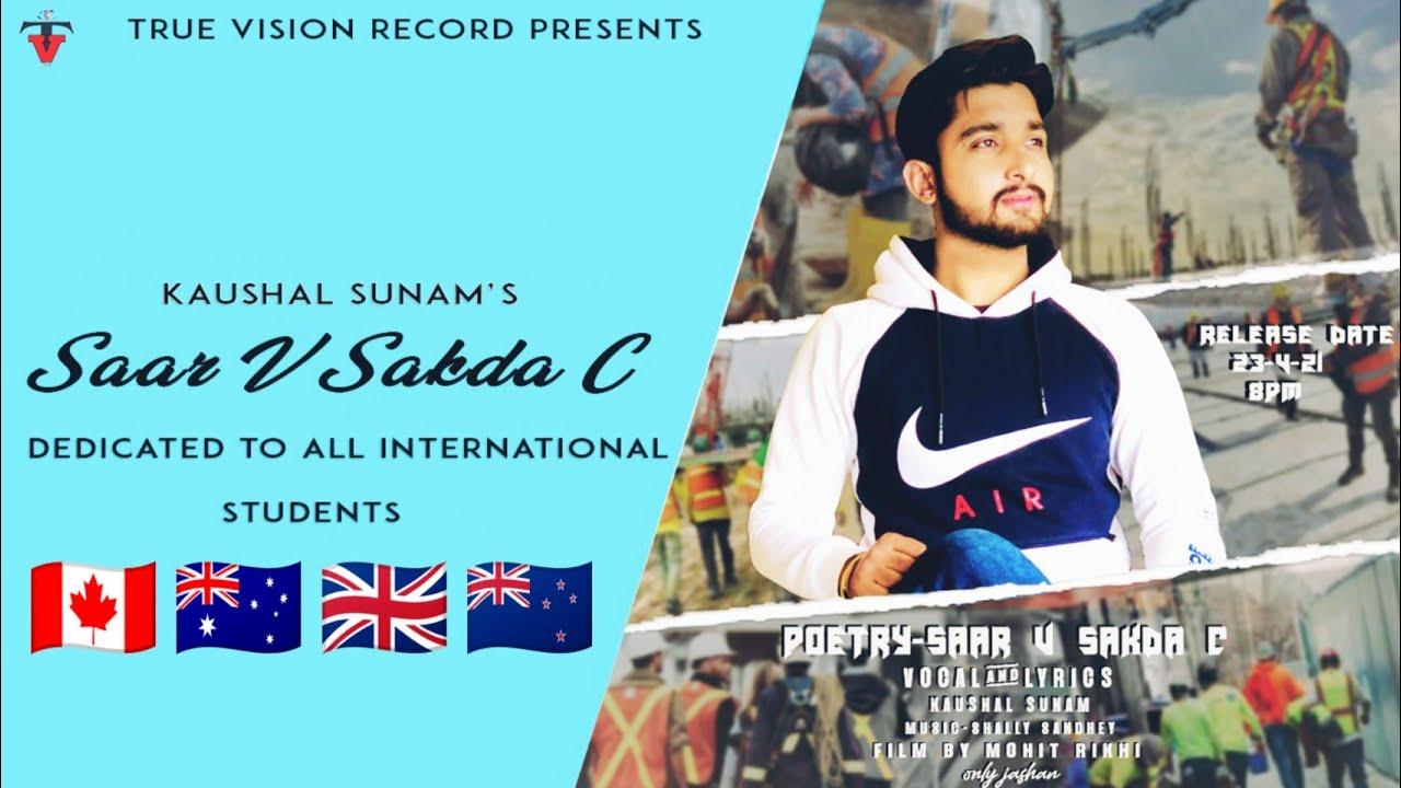 International Students🇨🇦🇬🇧🇦🇺✈️️ || Saar tan Sakda c ||  Punjabi poetry || Kaushal Sunam