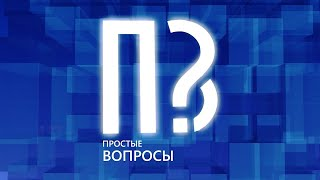 """В Мордовии заработает проект """"Доступный театр"""""""