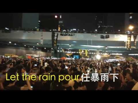 撐起雨傘 Umbrella Revolution (Chinese + English subtitles)