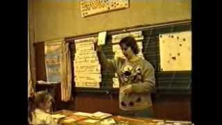Фрагменты пробных уроков информатики в начальных классах в 1996 году. Некрасовский колледж