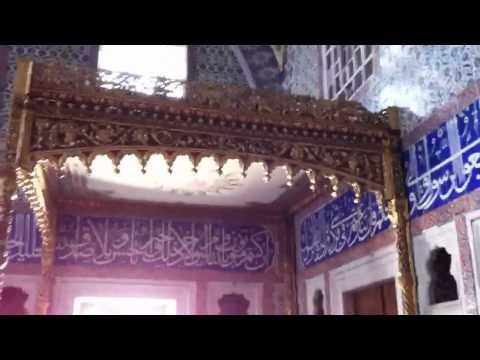 Sultan's Bed Chamber, Harem Topkapi Palace