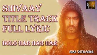 Bolo Har Har Har Lyrics Video Title Song Shivaay Title Track Ajay Devgan Shivaay Song 2016