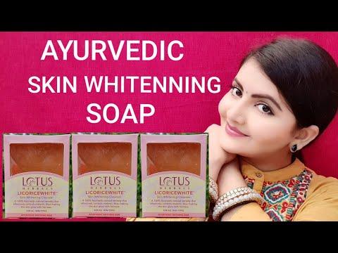 Lotus herbals licoricewhite skin whitening cleanser review | skin whitening soap face & body| RARA |
