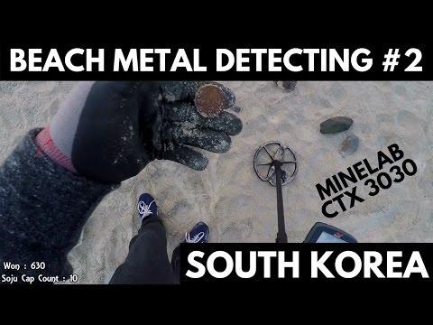#2 - Beach Metal Detecting using the CTX 3030 - South Korea