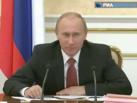 Путин и Медведев о курении на заседании правительства