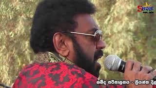 Dasa Piyagath Kala Jackson Anthoney With Flash Music Band