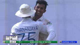 day-3-highlights-sri-lanka-v-bangladesh-2nd-test
