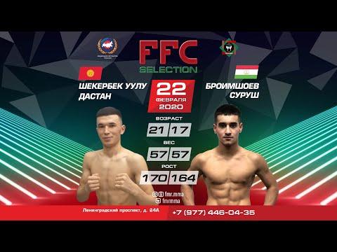 FFC Selection 1 | Шекербек Уулу Дастан (Кыргызстан) VS Суруш Броимшоев (Таджикистан) | Бой MMA