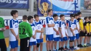Полуфинал первенства России по гандболу. Юноши 2003 г. р. Закрытие