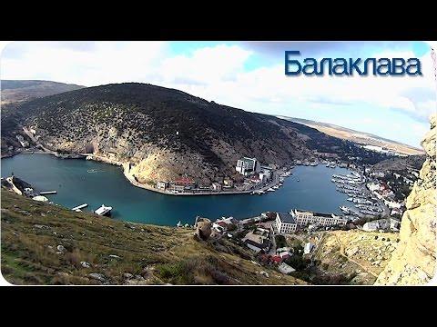 Веб камеры Севастополя онлайн в реальном времени