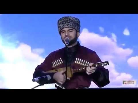 Чеченская песня Мадина ахь со вина