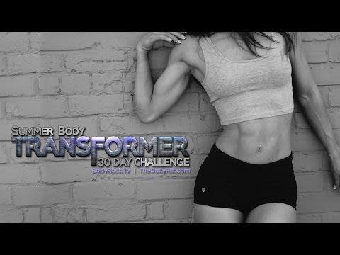Трансформация тела - День 16