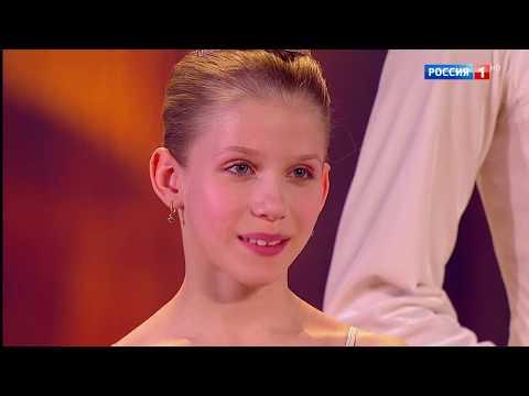 Вера Шпаковская, Денис Родькин.