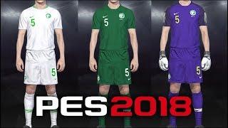 PES 2018 - Kits Saudi Arabia 2018 PS4,PC