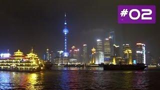 Shanghai au jour le jour - Visite du Bund & Yuyuan Garden