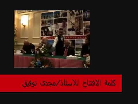 Travco Port Said Video.wmv