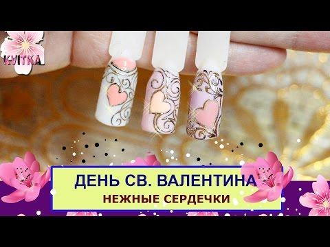 Идеи дизайна ногтей! – 5,231 photos