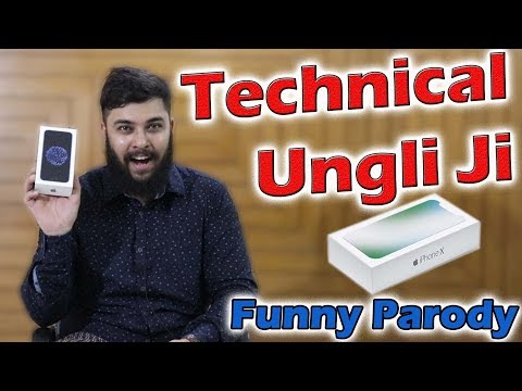 iPhone X & iPhone 8 Unboxing Review & hands-on | Parody | Technical Ungli | UngliBaaz