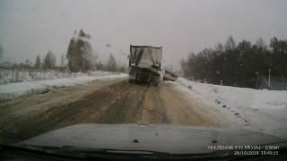 Коллапс в Смоленске 2016 10 26(С Краснинского шоссе в город., 2016-10-27T10:36:21.000Z)