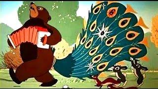 Павлиний хвост -  мультфильм 1946 (СССР)
