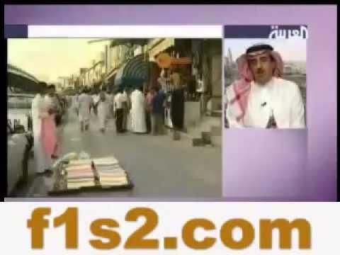 قرارات جديد سوف تصدر من مكتب العمل السعودي