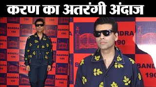 Karan Johar looks stunning in button down jacket at Lifestyle and Fashion pop up exhibit | FilmiBeat