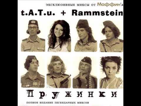 T A T U & Rammstein   Trafik Solnca