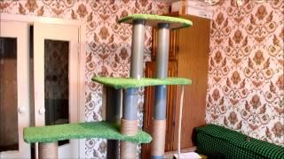 Игровой комплекс для кота своими руками(http://www.youtube.com/user/Ellafis Игровой комплекс домик для кота своим руками. Game complex for a cat Данный игровой комплекс доми..., 2013-07-30T15:30:38.000Z)