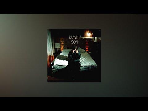 Ramil' – Сон (Текст песни)