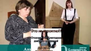 Врачебные диеты -  ЭТО НЕВЕРОЯТНО!!!  -20 КГ ЗА НЕДЕЛЮ