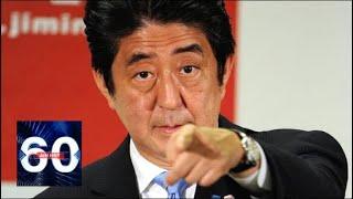 Япония замахнулась на Курилы: чем ответит Россия? 60 минут от 10.01.19