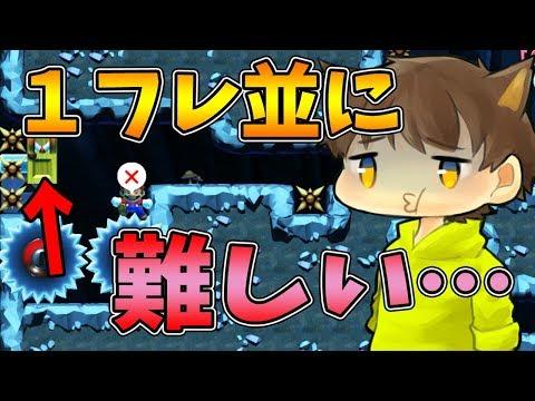 【激ムズスーパーマリオメーカー#341】韋駄天スピラン!1フレ並に難しいテクニックとは!?【Super Mario Maker】ゆっくり実況プレイ