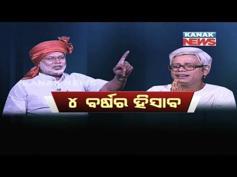 Loka Nakali Katha Asali: Modi vs Naveen
